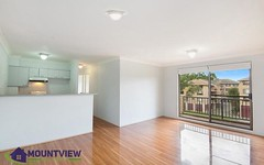 33/7 Griffiths Street, Blacktown NSW