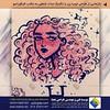 . بازنمایی از طراحی چهره زن با تکنیک مداد شمعی به مکتب فیگوراتیو #آبرنگ #مداد #تکنیک_نقاشی #مکتب_فیگوراتیو #کاراکتر #خلاقیت #طراحی #برگ_سهام #فاکتور_تحریر #کارتون #روانشناسی_رنگ #طراحی_گرافیک #هنرهای_تجسمی #طراحی_مستند #طراحی_کمپین #حکاکی #اسلوگان #advert (mahna.company) Tags: محنا موسسه تبلیغات گیلان رشت انزلی لاهیجان گرافیک طراحی