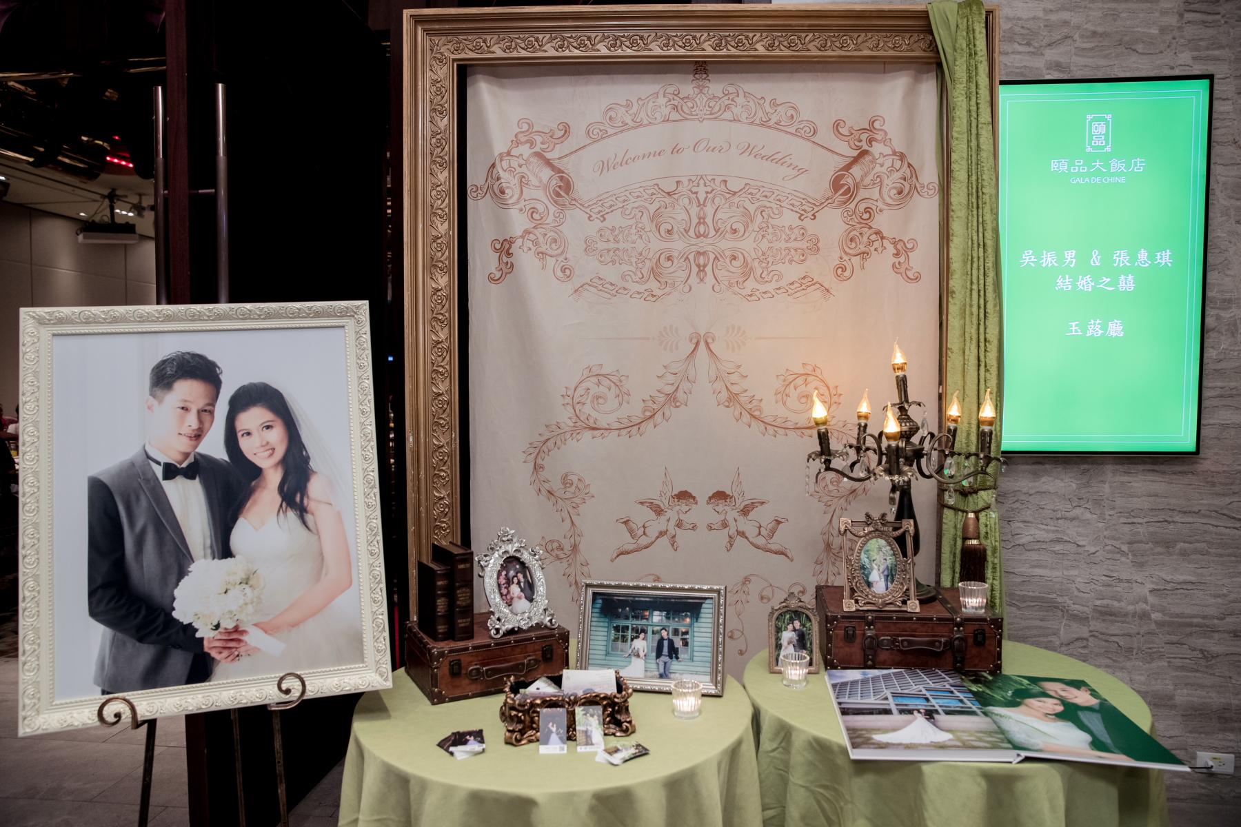 新莊頤品 婚攝 婚禮紀錄278