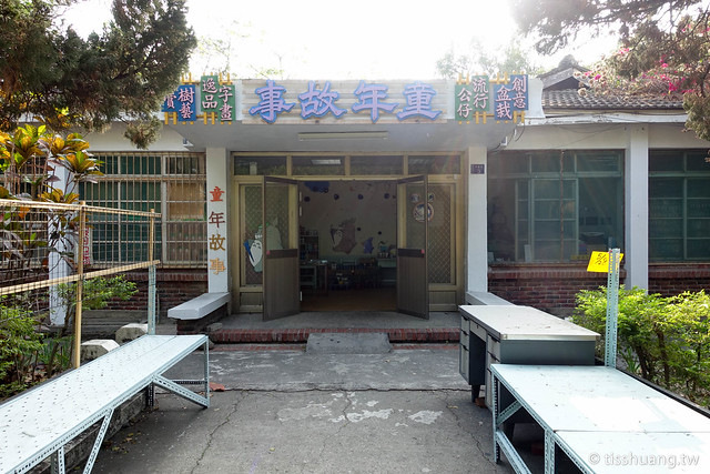 橋頭糖廠-00795