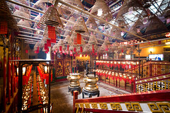 Man Mo Temple (_gate_) Tags: 文武廟 man mo temple hong kong 香港 architecture special administrative region peoples republic china tempel asia nikon d750 tamron 1530 wide angle low light