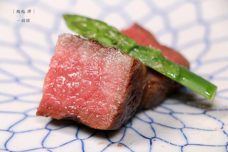 大安區日本無菜單料理 鮨処律(律鰭處)133