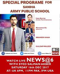 سانحہ آرمی پبلک اسکول کے حوالے سے خصوصی پروگرام کل رات 11 بجے اہلبیت ٹی وی لندن اور شیعت میڈیا پر لائیو دیکھیں آرمی پبلک اسکول سانحہ میں زخمی ہونے والے دو طالب علم ابراہیم خان اور گلزار ولید کی زبانی سنیں (ShiiteMedia) Tags: shia news killing 2017 shiite media urdu pakistan islami payam aein abbas muharam 1439 ashura genocide شیعت میڈیا ، شیعہ نیوز، channel q12 shiitenews abna newa latest india alert karachi tv shiatv110