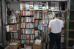 Books (mbphillips) Tags: hongkong 香港 홍콩 hongkongisland 港島 港岛 asia 亞洲 fareast アジア 아시아 亚洲 city ciudad 도시 都市 城市 sigma1835mmf18dchsm canon80d mbphillips central 中環 books bookshop geotagged photojournalism photojournalist