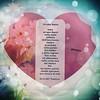 Arcane danze (Poetyca) Tags: featured image immagini e poesie sfumature poetiche poesia