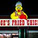 Dodge's Fried Chicken