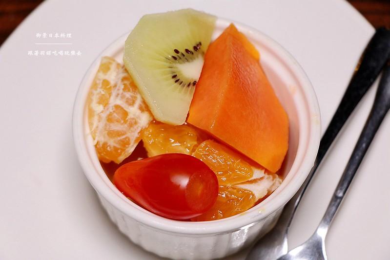 御景日本料理142