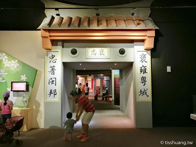 苗栗台灣客家文化館-7124694091613
