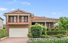 30 Clarevale Street, Edensor Park NSW