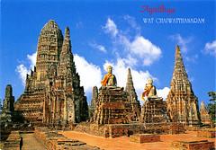 postcard - Ayutthaya, Thailand 7 (Jassy-50) Tags: postcard ayutthaya thailand archaeology ancient historic ruins unescoworldheritagesite unescoworldheritage unesco worldheritagesite worldheritage whs buddha temple watchaiwatthanaram