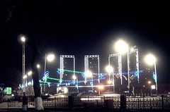 Вечером.  In the evening. (fram121) Tags: ташкент вечер новый год свет иллюминация праздник tashkent evening new year light illumination holiday