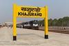 171115_02 (The Alco Safaris) Tags: alco dlw dl560 indian railways broad gauge abu road abr 16841 19665 khajuraho udaipur wdm3a rsd29