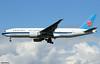 China Southern Cargo Boeing 777-F1B B-2073 / FRA (RuWe71) Tags: chinasouthernairlines chinasoutherncargo czcsn chinasouthern chinasouthernairholding china guangzhou peoplesrepublicofchina boeing boeing777 boeing777f boeing777200 boeing777200f b777 b777f b777200 b777200f b772 boeing777f1b b2073 cn37311811 n1785ba frankfurtmain frankfurtammain frankfurtrheinmain frankfurtrheinmainairport frankfurtrheinmaininternational flughafenfrankfurt fraport fra eddf twinjet widebody freighter cargo landing