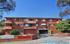 7/436 Guildford Road, Guildford NSW