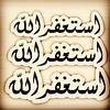 @doaa__muslim - - كن داعيا للخير - منشن شخص تنصحه بمتابعتنا. الدال على الخير كـفاعله و لكم الأجر إن شاء الله #doaamuslim @doaamuslim #دعاء_المسلم (doaamuslim) Tags: ifttt instagram دعاء المسلم أذكار أدعية القرآن السنة doaamuslim