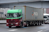 UD Trucks Quon Container Truck (nighteye) Tags: udtrucks ud quon container truck odaiba お台場 tokyo 東京 japan 日本