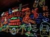 My Los Angeles 26 - Grand Central Market Neon Our lunch stop as we wandered about Downtown LA. #neon #decor #decoration #light #lighting #city #urban #grandcentralmarket #food #people #la #losangeles #california #ig_losangeles #losangeles_gram #wheream_I_ (dewelch) Tags: ifttt instagram my los angeles 26 grand central market neon our lunch stop we wandered about downtown la decor decoration light lighting city urban grandcentralmarket food people losangeles california iglosangeles losangelesgram whereamila instalosangeles caligrammers lagrammers losangelesgrammers discoverla conquerla unlimitedlosangeles californiacaptures uglagrammers grandcentralmarketla