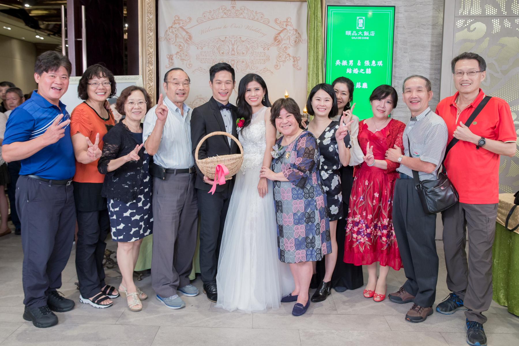 新莊頤品 婚攝 婚禮紀錄636