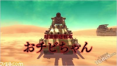 《重裝機兵XENO》最新Fami通雜誌情報預覽圖