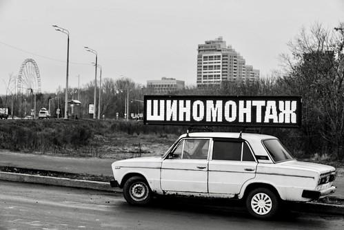СССР Казань ©  specchio.nero