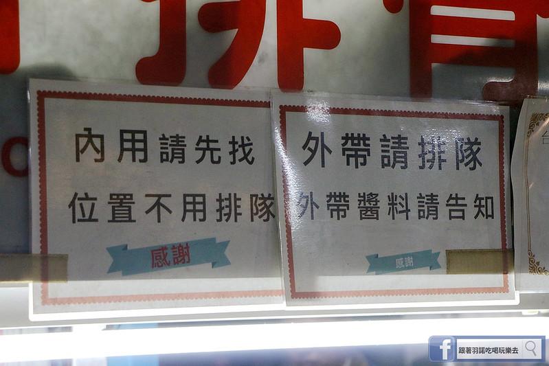 萬華-梧州街原汁排骨湯10