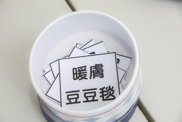 174_YUYU視覺設計