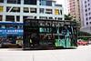 Hong Kong Tramways 12 (KEF Music Gallery) (Howard_Pulling) Tags: hongkong tram trams strassenbahn mtr mtrlightrail hk howardpulling