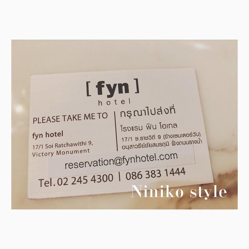住宿,泰國,旅遊,飯店,資訊,推薦,fyn hotel,平價,CP質,便宜