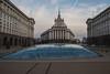 171231170055 (a krambrich) Tags: sofia bulgaria bulgarien travel city fujifilm xt20