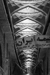 Le toit du grand bazar de Téhéran (RMN HDT) Tags: 77d 85mm canon iran monochrome blackandwhite noiretblanc bazar téhéran tehran toit