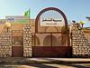Tindouf - Direction de l'emploi مديرية التشغيل بتندوف (habib kaki) Tags: algérie algeria tindouf sahara désert تندوف تيندوف الجزائر صحراء مديريةالتشغيل directiondelemploi