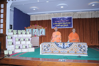 Jnanasudha 2017 (2)