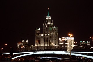 Moscow New year. The city center is the Moscow Kremlin.