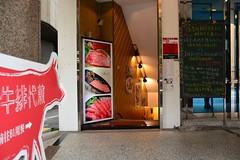Shabu restaurant (Taiwan 2017) (paularps) Tags: paularps arps 2017 2018 taiwan republicofchina asia azië nature culture chinese reizen travel fareast 101building taipei taipeh dumplings xiaolongbao dintaifung