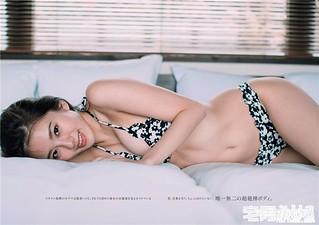 伊東紗冶子 画像54