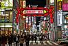 Tokyo nightlife (Carlos Alkmin) Tags: asia cidade cityscape japan japao japon kabukicho lights nihon nippon shinjuku streetphotography tokio tokyo trip city travel 日本 東京 red light redlightdistrict entrance gate