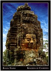 postcard - Bayon Temple, Angkor Thom, Cambodia 2 (Jassy-50) Tags: postcard angkor angkorthom siemreap cambodia angkorarchaeologicalpark bayontemple bayon temple sculpture face ancient ruins khmer archaeology unescoworldheritagesite unescoworldheritage unesco worldheritagesite worldheritage whs stoneface