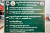Safety Sign (DerekJWatson) Tags: cambodia fujixe1 sihanoukvilleoccheautealbeach travel safetysign samyang8mm sunset