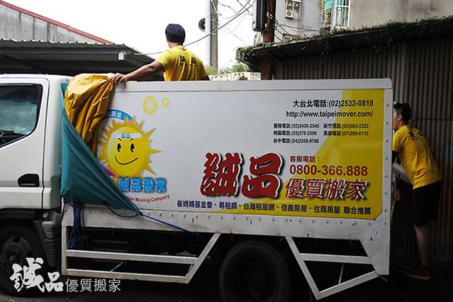 誠品搬家公司_16_台北搬家公司推薦自助搬家辦公室搬遷搬家評價搬家估價