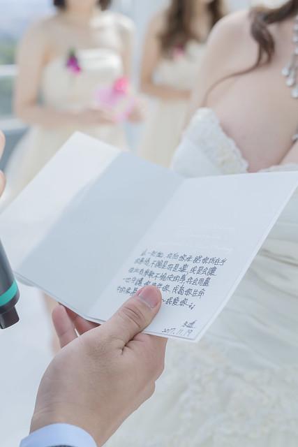 小進&彥如 小圖 手機觀看版_-167