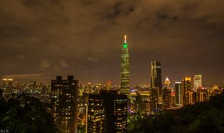 Taipie City Skyline