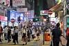 IMG_9710 (高寶銳) Tags: tsimshatsui yaumatei mongkok hongkong kowloon china