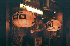 Dim Sum (Rational_Photography) Tags: lomography redscale xr 50200 50 200 minolta x 700 x700 china town chinatown red scale wind lantern dim sum restaurant lomo retro vintage antique analogue analog picture photo hipster film slr 35mm 35 montreal quebec canada chinese window outside noise diner street food sai characters kanji painted advertisement writing light grain winter