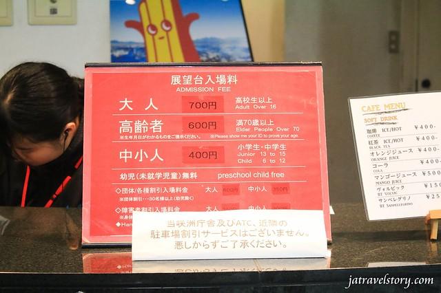 【日本大阪旅遊景點】大阪府咲洲庁舎展望台-不用人擠人的大阪夜景推薦,大阪周遊卡免費景點(含門票資訊) @J&A的旅行