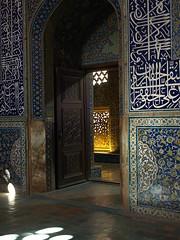 P9254656 (bartlebooth) Tags: esfahan esfahanprovince isfahan isfahanprovince iran persia middleeast mosque masjid sheikhlotfollahmosque sheikhlotfollah unesco tile blue iranian architecture naqshejahansquare mosaic olympus e510 evolt silkroad