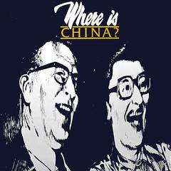 1986_Where_Is_China_Invading (Marc Wathieu) Tags: rock pop vinyl cover record sleeve music belgium coverart belgique pochette cd indie artwork vinylcover sleevedesign 1986 whereischina belgië