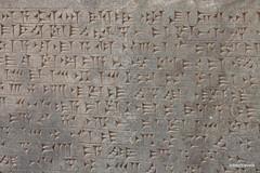 Nimrud Palace (13).jpg (tobeytravels) Tags: assyrian palace kalhu calah levekh zigararat lamassu throneroom shalmaneser ashurnasirpal layard stele nabu enli unesco