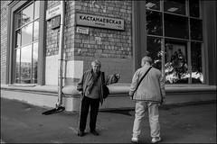 DR150609_239D (dmitryzhkov) Tags: street moscow people russia streetphotography dmitryryzhkov documentary urban life human social public photojournalism reportage bw blackandwhite monochrome conversation speak talk corner angle couple two disabled invalid ill everyday candid stranger