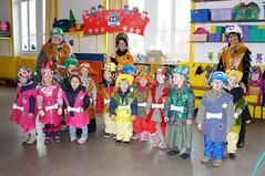 Carnaval de l'Ecole du Centre 2018 (110)