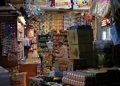 """the village store"" (hugo poon - one day in my life) Tags: xt20 35mm hongkong pokfulam pokfulamvillage heritage store vanishing colours reminiscing goodevening aged shop food"